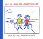 Ulpi in the land of hobos